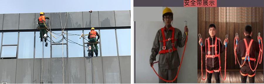 江阴双良集团大理石外墙清洗