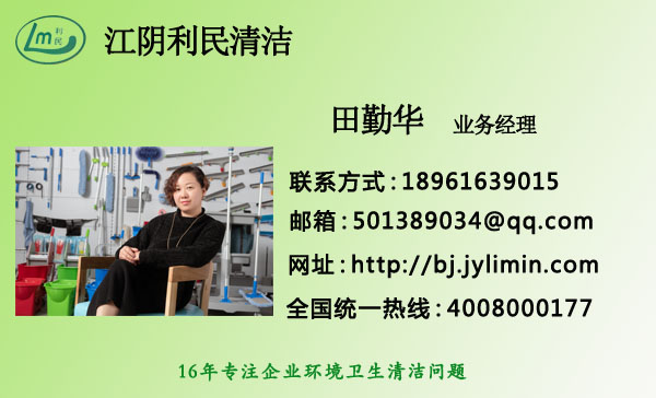 江阴保洁公司  江阴保洁服务 江阴工厂保洁